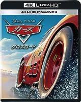 カーズ/クロスロード 4K UHD MovieNEX(4枚組)