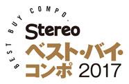 Stereo ベスト・バイ・コンポ 2017