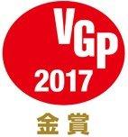 ビジュアルグランプリ 2017 金賞