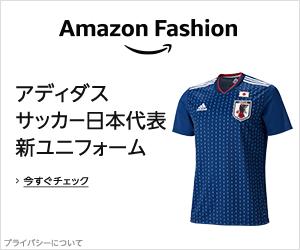 adidas(アディダス) サッカー日本代表 新ユニフォーム 勝色