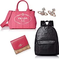 コーチ、ボッテガなど海外ブランドのバッグ、財布、ジュエリーがお買い得