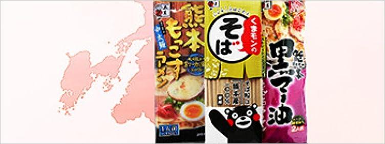 熊本ラーメンほか五木食品キャンペーン