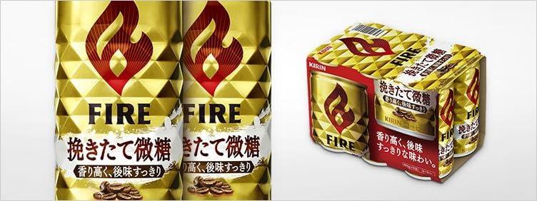 新FIREが実質無料 お試しキャンペーン