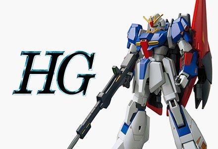 HG高达模型