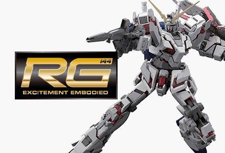 RG高达模型
