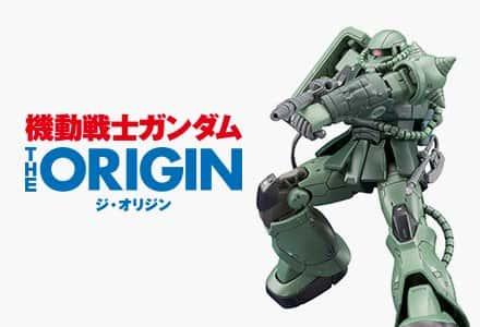高达模型 - THE ORIGIN