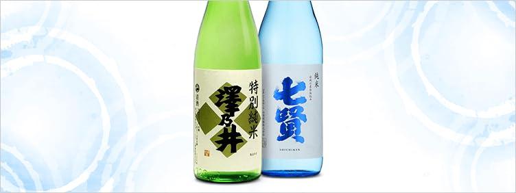 冷やで楽しむお酒特集 関東・甲信越編