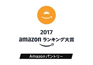 Amazonパントリー2017年ランキング