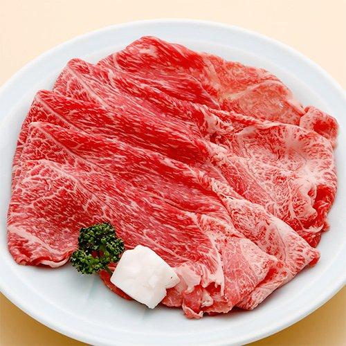 神戸牛 しゃぶしゃぶ肉 極上