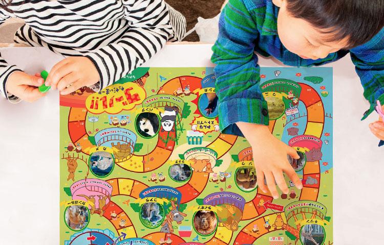 家族で楽しむアナログゲーム <br />