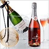 ホワイトデー2017: お酒・ワイン・リキュールギフト