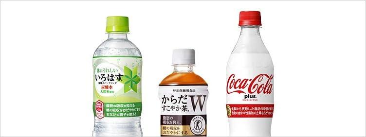 コカ・コーラ トクホキャンペーン