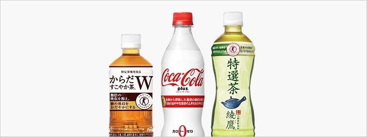 トクホ・機能性飲料キャンペーン