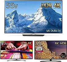 2018年最新の有機ELテレビや43~65型4Kテレビなどがお買い得