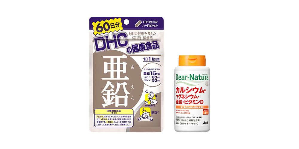 サプリメント・ビタミン 通販 | Amazon