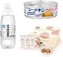 Amazonブランド・限定ブランドの食品・飲料がお買い得