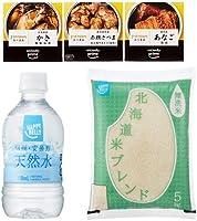 【最大30%OFF】 水・お米・缶つまほか