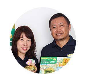 株式会社学研ステイフル