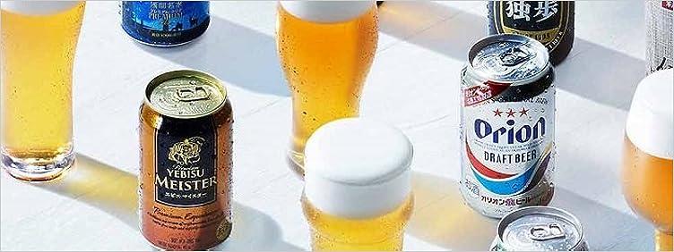 夏はやっぱりビール