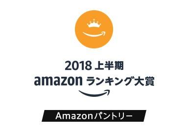 Amazonパントリー2018年上半期ランキング
