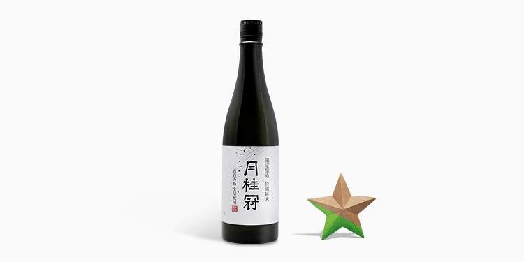 月桂冠 今シーズン特別に醸造したプレミア日本酒