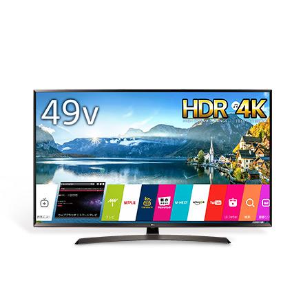 LG 49型液晶テレビ