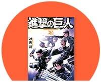 書籍・コミック・雑誌ストア