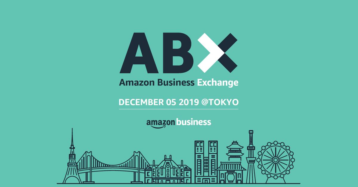 Amazon Business Exchange