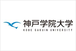 神戸學院大學