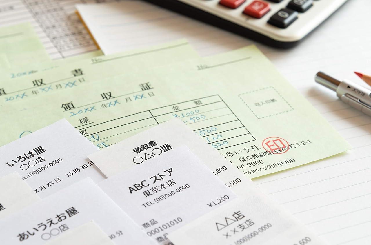 経費精算業務イメージ