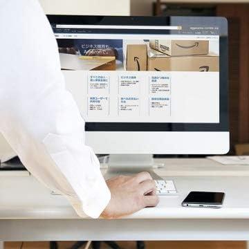 購買業務イメージ