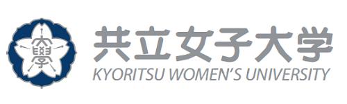 共立女子大學