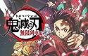 劇場版「鬼滅の刃」無限列車編 DVD・ブルーレイ 2021年6月16日発売