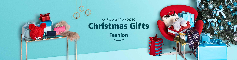 Christmas Gift クリスマスギフト