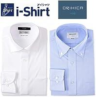 ビジネスシャツ・スクールシャツがお買い得