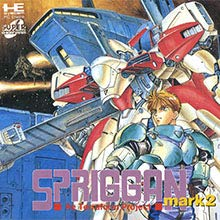 スプリガン mark2
