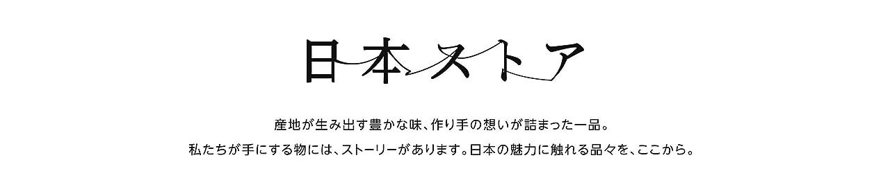 日本ストア