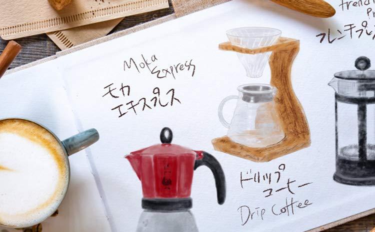 コーヒーと道具がもたらす世界観