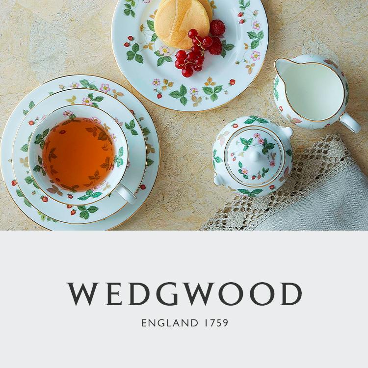 ウェッジウッド(Wedgwood)