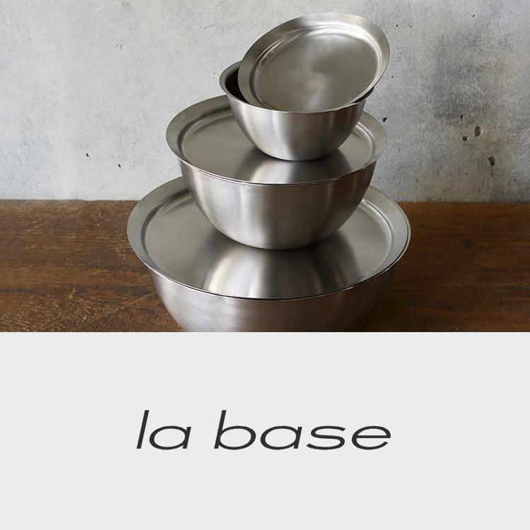 ラバーゼ(La Base)