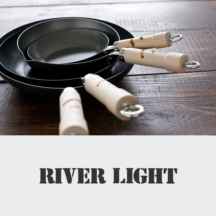 リバーライト(Riverlight)