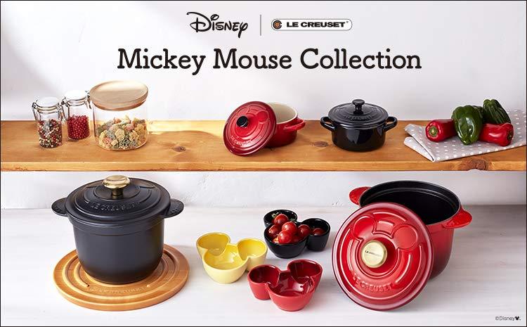 ル?クルーゼからミッキーマウス コレクションが新発売
