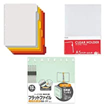 【本日限定】整理整頓におすすめのファイルがお買い得