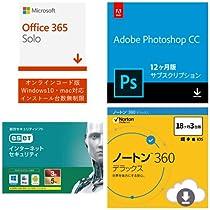 【12/9 (月) 23:59まで】PCソフト (マイクロソフト、アドビ、セキュリティなど) が特別価格