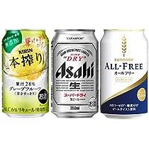 人気のビール・チューハイ・ノンアルコールが限定特価