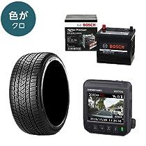 Blackなカー・バイク用品。各種タイヤ、ドラレコなどがお買い得。