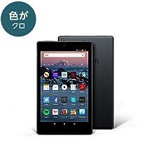 【最大39%OFF】Fire HD8 タブレット 5,480円から