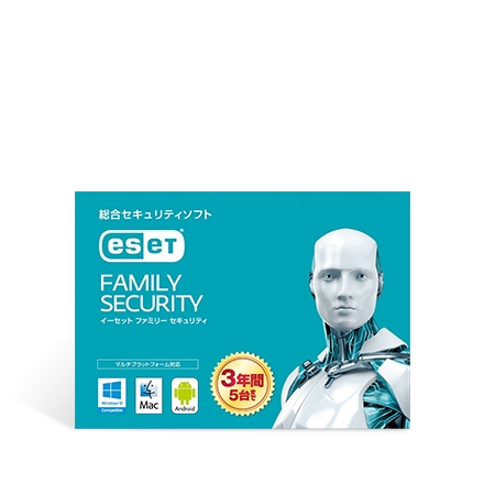 ESET  セキュリティソフト&