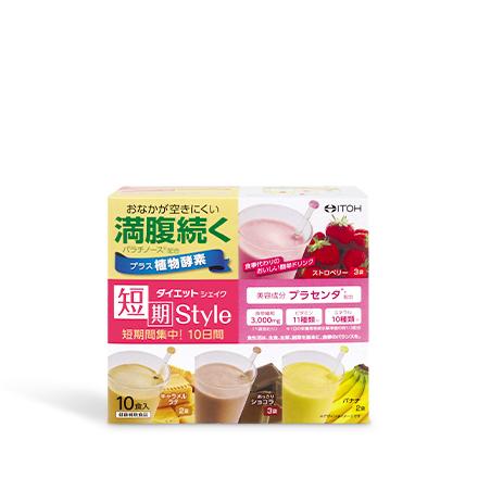 井藤漢方製薬 短期スタイル ダイエットシェイク 10食分 25gX10袋 <br />