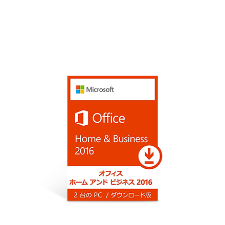 Microsoft Office Home and Business 2016&
